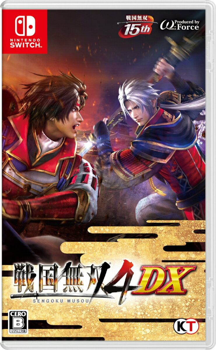 【中古】戦国無双4 DX Nintendo Switch HAC-P-ASYWA/ 中古 ゲーム