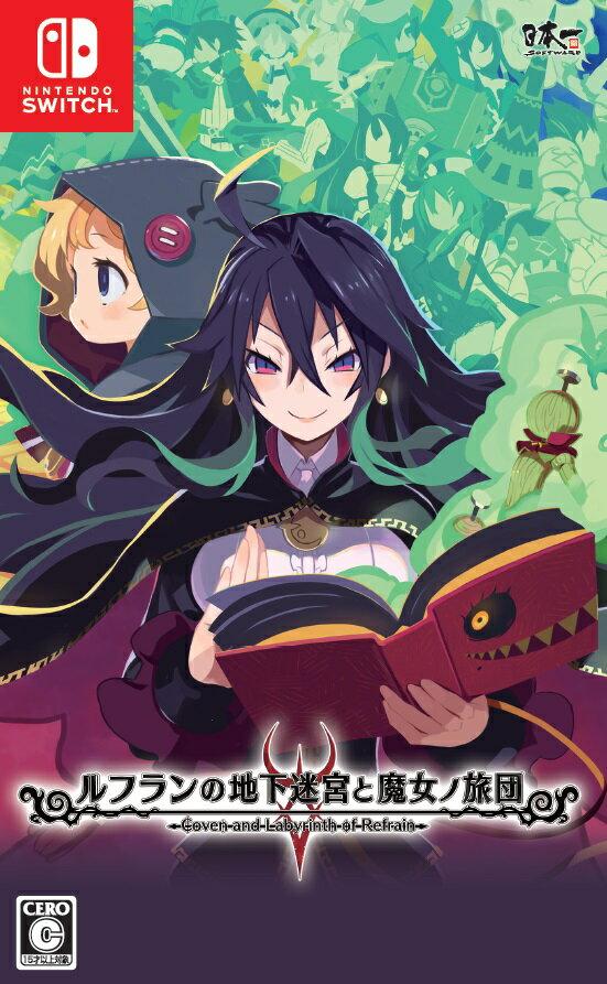 【中古】 ルフランの地下迷宮と魔女ノ旅団 Nintendo Switch版 HAC-P-AKW2A / 中古 ゲーム
