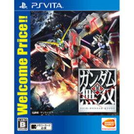 【中古】真・ガンダム無双 Welcome Price!! PSVita VLJM-38058/ 中古 ゲーム