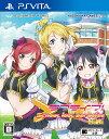ラブライブ スクールアイドルパラダイス Vol.2 BiBi 【中古】 PSVita ソフト VLJS-00061 / 中古 ゲーム