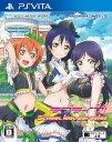 ラブライブ スクールアイドルパラダイス Vol.3 lily white 【中古】 PSVita ソフト VLJS-00063 / 中古 ゲーム