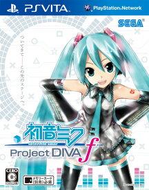 【中古】初音ミク Project DIVAf PSVita VLJM-35016/ 中古 ゲーム