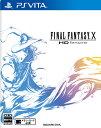 FINAL FANTASY X HD Remaster 【PSVita】【ソフト】【中古】【中古ゲーム】