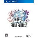 ワールド オブ ファイナルファンタジー 【新品】 PSVita ソフト VLJM-35293 / 新品 ゲーム