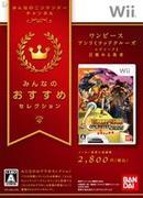【中古】 ワンピース アンリミテッドクルーズ エピソード2 目覚める勇者 『廉価版』 Wii RVL-P-RIUJ / 中古 ゲーム