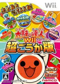 【中古】太鼓の達人Wii 超ごうか版 単品版 Wii RVL-P-S5KJ/ 中古 ゲーム