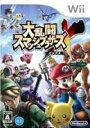 大乱闘スマッシュブラザーズX 【中古】 Wii ソフト RVL-P-RSBJ / 中古 ゲーム