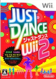 【中古】ジャストダンス JUST DANCE Wii 2 Wii RVL-P-SJDJ/ 中古 ゲーム