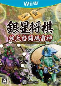 【新品】 銀星将棋 強天怒闘風雷神 WiiU WUP-P-AGZJ / 新品 ゲーム