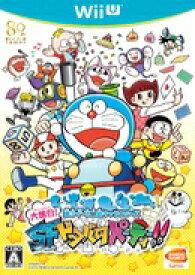 【中古】藤子・F・不二雄キャラクターズ大集合SFドタバタパーティー WiiU WUP-P-BSFJ/ 中古 ゲーム