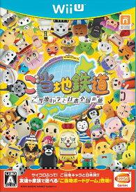 【中古】ご当地鉄道 ご当地キャラと日本全国の旅 WiiU WUP-P-BLTJ/ 中古 ゲーム
