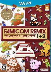 【中古】ファミコン リミックス 1+2 WiiU WUP-P-AFDJ/ 中古 ゲーム