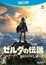 ゼルダの伝説 ブレス オブ ザ ワイルド 【中古】 WiiU ソフト WUP-P-ALZJ / 中古 ゲーム
