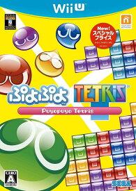 【中古】ぷよぷよテトリス 『廉価版』 WiiU WUP-2-APTJ/ 中古 ゲーム