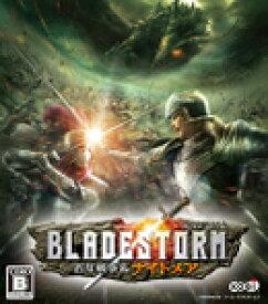 【新品】 ブレイドストーム 百年戦争&ナイトメア XBox One JES1-00401 / 新品 ゲーム