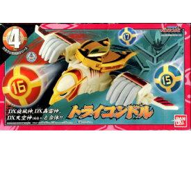 忍風戦隊ハリケンジャー 4 トライコンドル