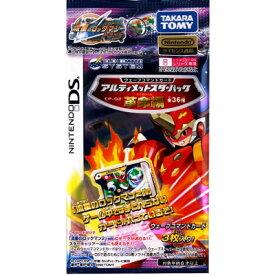 ロックマン 流星のロックマン 流星のロックマン3 ウェーブコマンドカード 超星パック-革命篇-