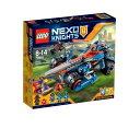 レゴ (LEGO) ネックスナイツ 4in1 マルチソードライド 70315【沖縄・離島以外 送料無料】