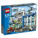 レゴ (LEGO) シティ ポリスステーション 60047【沖縄・離島以外 送料無料】