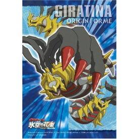 ジグソーパズル プチ ライト ポケットモンスター 99スモールピース ギラティナ (10cm×14.7cm、対応パネル:プチ専用)