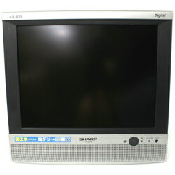【中古】シャープアクオス13V型ハイビジョン液晶テレビAQUOSLC-13SX7Aグレー13インチ【沖縄・離島以外送料無料】