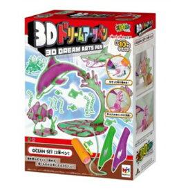 3Dドリームアーツペン オーシャンセット(2本ペン)
