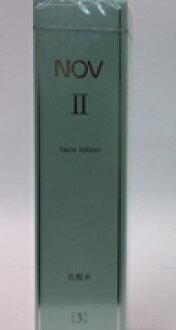 With ノブフェイス lotion 2 (120 ml ) upup7