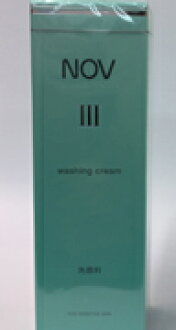 With new knob 3 washing cream (120 g ) upup7