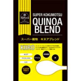 OSK スーパー穀物 キヌアブレンド KIIRO 300g 4901027685835 【取寄商品】