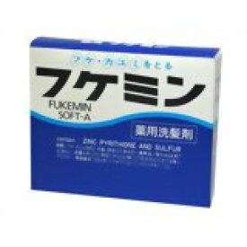 フケミン ソフトA 10g*5本入 4904651103058 【取寄商品】