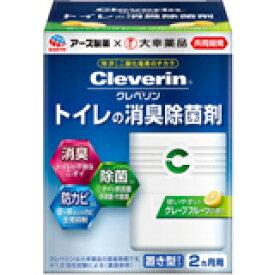 クレベリン トイレの消臭除菌剤 グレープフルーツの香り 100g4901080680716 【取寄商品】