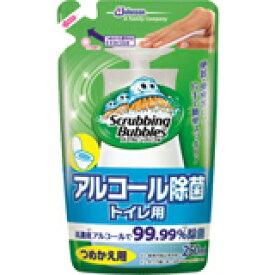 スクラビングバブル アルコール除菌 トイレ用 つめかえ用 250ml4901609009394 【取寄商品】