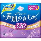 エリス Megami 素肌のきもち 特に多い夜用 320 羽つき 11枚入4902011884715 【取寄商品】