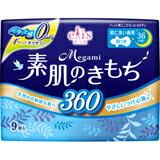 エリス Megami 素肌のきもち 特に多い夜用 360 羽つき 9枚入4902011884722 【取寄商品】