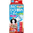 人形用調湿剤わらべ カビと乾燥対策 5包入4902407110558 【取寄商品】