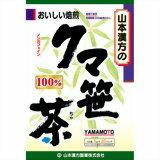 山本漢方 クマ笹茶(クマザサ茶) 100% 5g×20包4979654023993 【取寄商品】