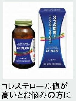 鹽野義製藥rokasuta 180膠囊*2個安排4987087035612_2