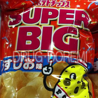 Calbee potato chips usushio taste, Super big 500 g CALBEE light salt