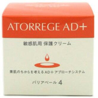 40 g of アトレージュ AD+ barrier veils 4548320032548