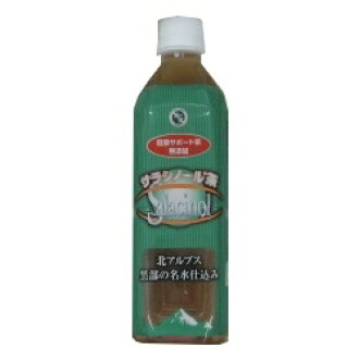 Salacinol 24 瓶 (1 例) 茶具 (500 毫升) 日本健康 fs3gm