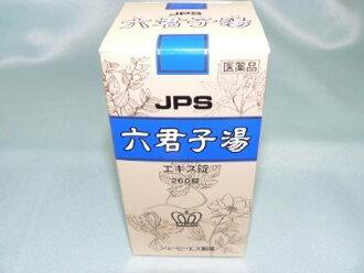 260片JPS 6君子热水抽出物锁N的4987438065268