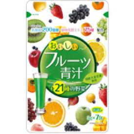 ユーワ おいしいフルーツ青汁+21種の野菜 3g×7包 4960867005500 【取寄商品】 【3980円以上送料無料(沖縄・離島・海外除く)】