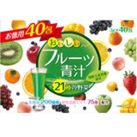 ユーワ おいしいフルーツ青汁+21種の野菜 3g×40包4960867005555 【取寄商品】 【3980円以上送料無料(沖縄・離島・海外除く)】