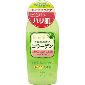ナチュリナ しっとり化粧水(190mL) 4961989115221 【取寄商品】