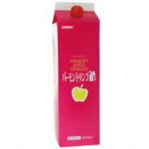 オリヒロ バーモントリンゴ酢 1800ml 4971493300273 【取寄商品】 【3980円以上送料無料(沖縄・離島・海外除く)】
