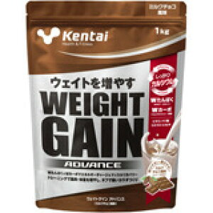 Kentai(ケンタイ) ウェイトゲインアドバンス ミルクチョコ風味 1kg 【取寄商品】 4972174352345 【3980円以上送料無料(沖縄・離島・海外除く)】
