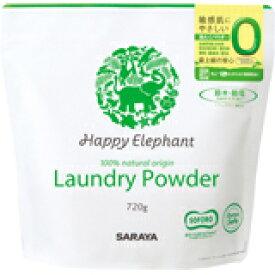 ハッピーエレファント 洗たくパウダー 720g 4973512260223 【取寄商品】