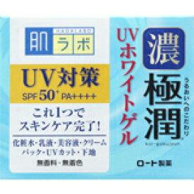 肌研 極潤 UVホワイトゲル SPF50+ PA++++ 90g4987241145676 【取寄商品】 【3980円以上送料無料(沖縄・離島・海外除く)】