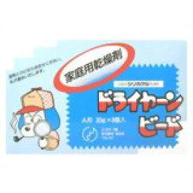 ドライヤーン ビード シリカゲル 30g×8個 (シリカゲル) 4987286406640 【取寄商品】