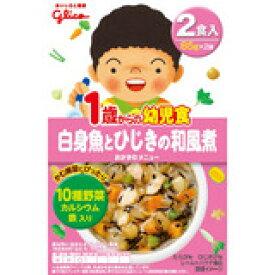 1歳からの幼児食 白身魚とひじきの和風煮 2食入 4987386407028 【取寄商品】